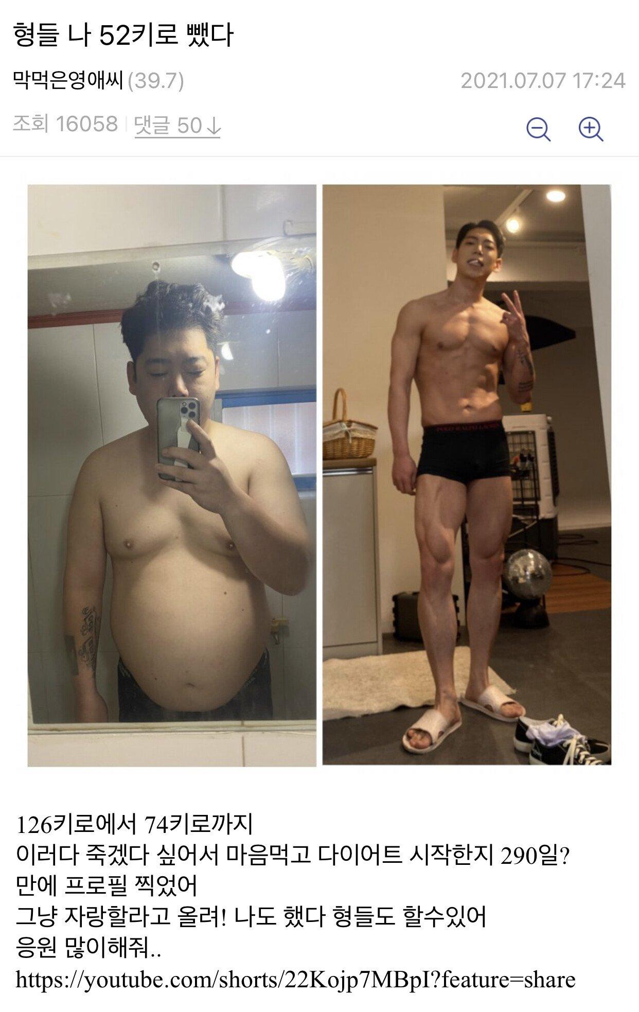 [MK이슈]전혜빈‧이준기 결별, 요란한 시작 허무한 결말 - 스타